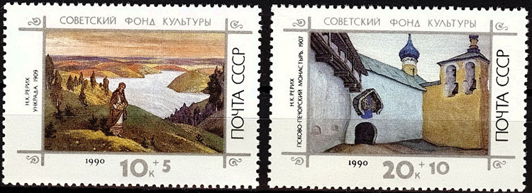 Весы: астрологическая коллекция марок и монет – изображение 62