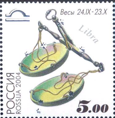 Весы: астрологическая коллекция марок и монет – изображение 1
