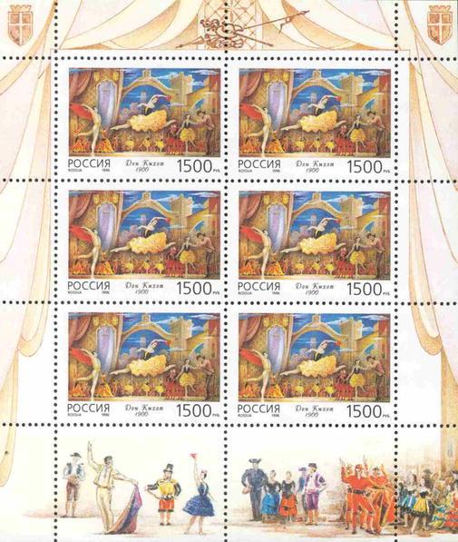 Весы: астрологическая коллекция марок и монет – изображение 57