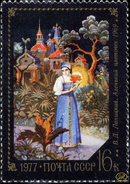 Весы: астрологическая коллекция марок и монет – изображение 44