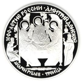 Весы: астрологическая коллекция марок и монет – изображение 19