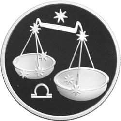 Весы: астрологическая коллекция марок и монет – изображение 11