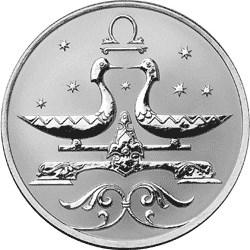 Весы: астрологическая коллекция марок и монет – изображение 7