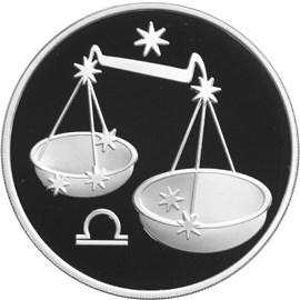 Весы: астрологическая коллекция марок и монет – изображение 9