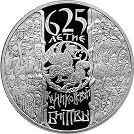 Весы: астрологическая коллекция марок и монет – изображение 25
