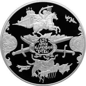 Весы: астрологическая коллекция марок и монет – изображение 27