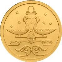 Весы: астрологическая коллекция марок и монет – изображение 6
