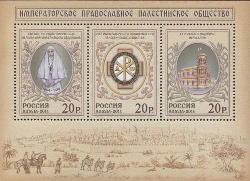 Почтовые марки 200 лет со дня учреждения звания георгия победоносца