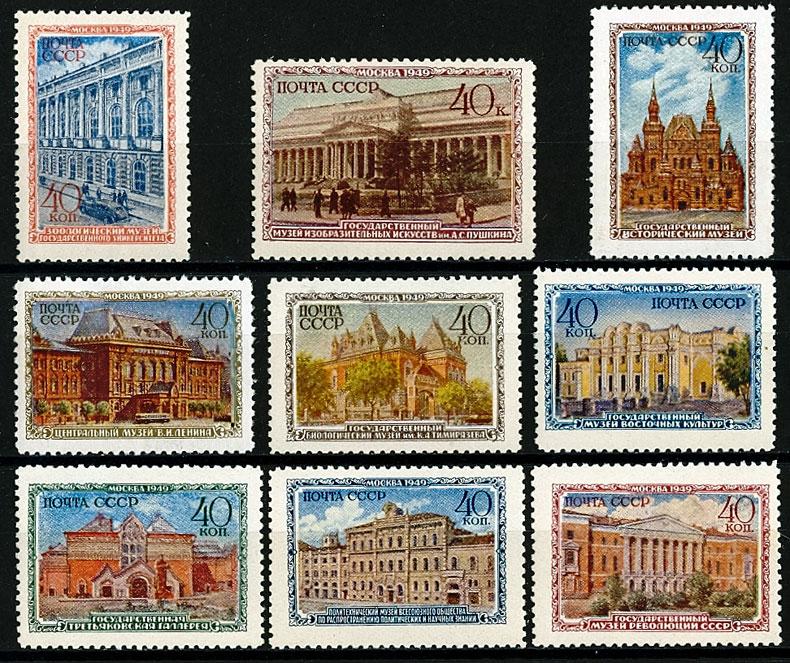 Картинка почтовых марок