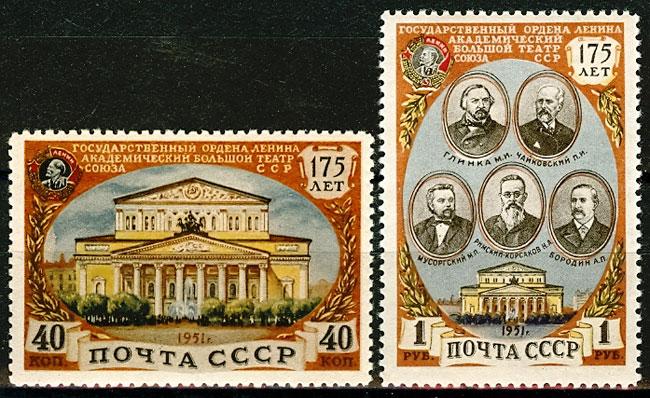 Открытка днем, тариф марки на открытке