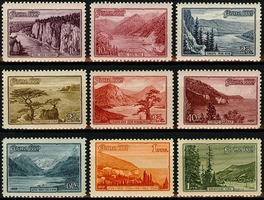 Тариф марки на открытке