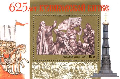 Весы: астрологическая коллекция марок и монет – изображение 21