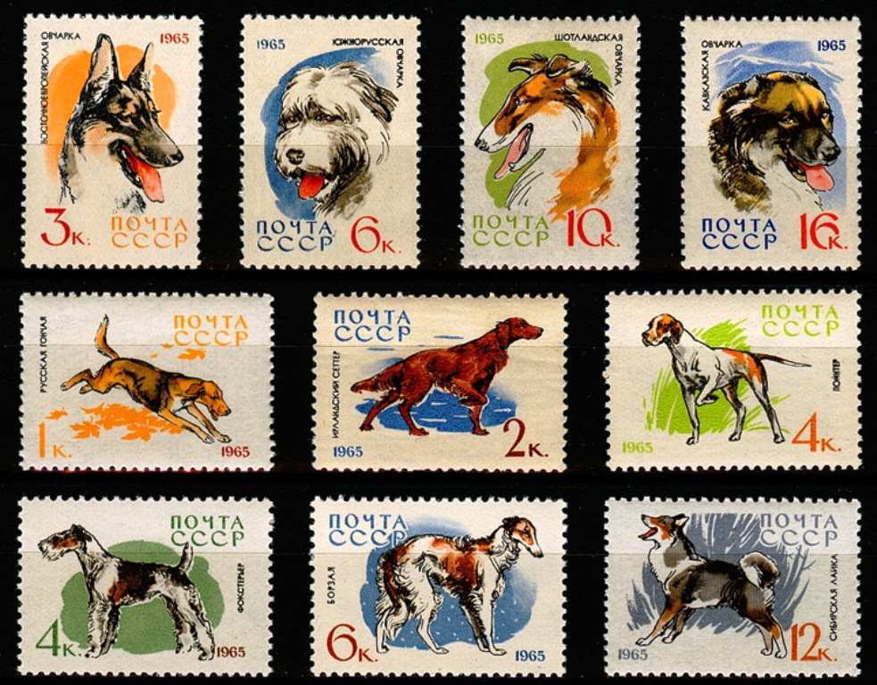 Марки почтовые для отправки открыток, картинки