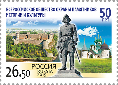 Весы: астрологическая коллекция марок и монет – изображение 24