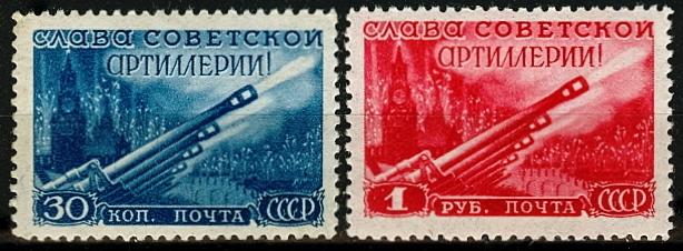 Стоимость открыток 1975 года советская артиллерия
