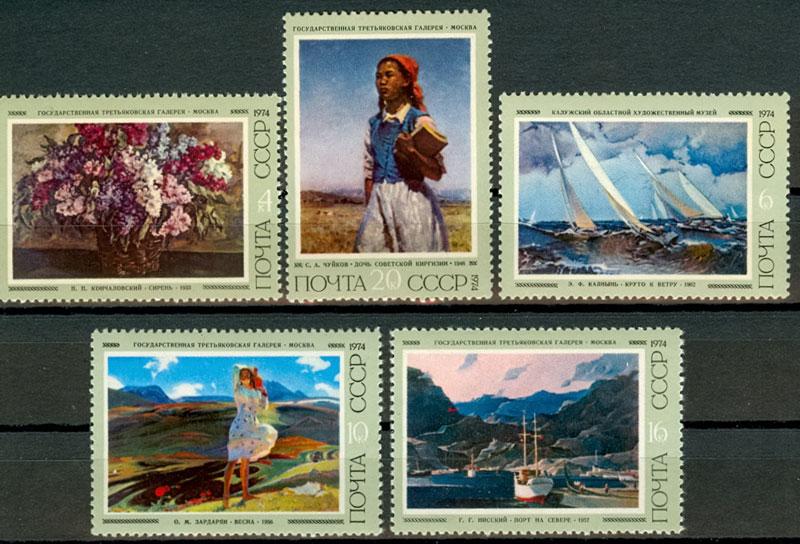 Какие ценятся открытки