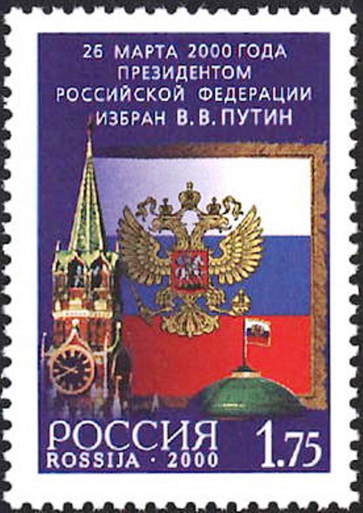 Весы: астрологическая коллекция марок и монет – изображение 31
