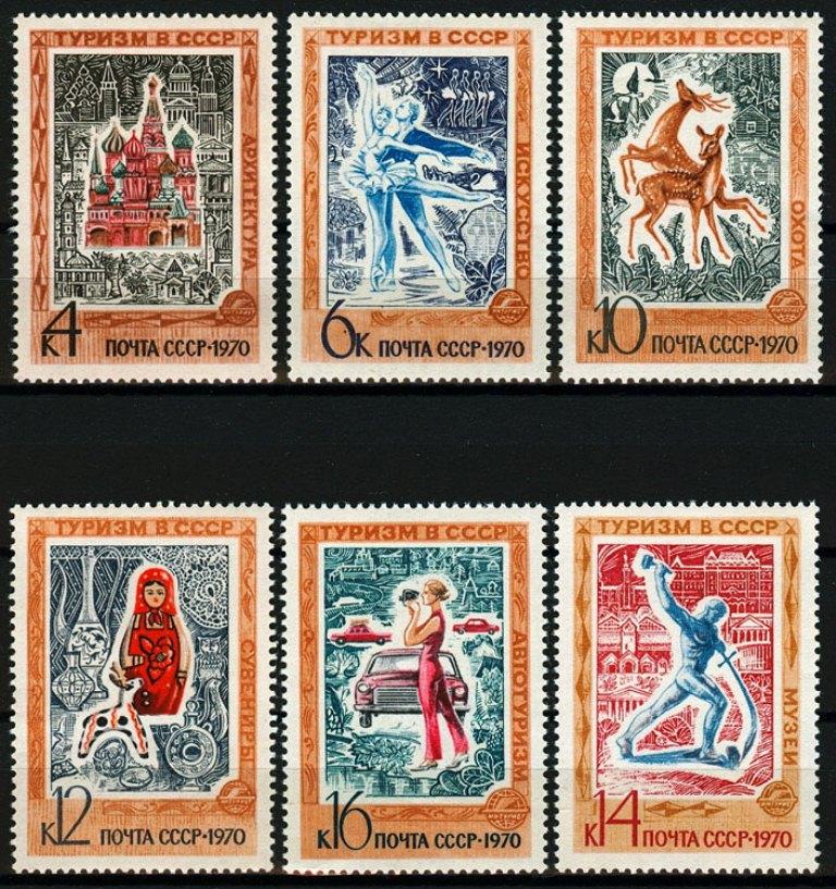 зачем марки на открытках новый материал только