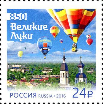 Новые монеты Белоруссии, Казахстана, Приднестровья, Сан-Марино, Украины – изображение 23