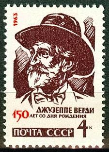 Весы: астрологическая коллекция марок и монет – изображение 64