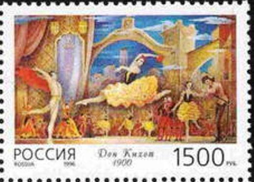 Весы: астрологическая коллекция марок и монет – изображение 56