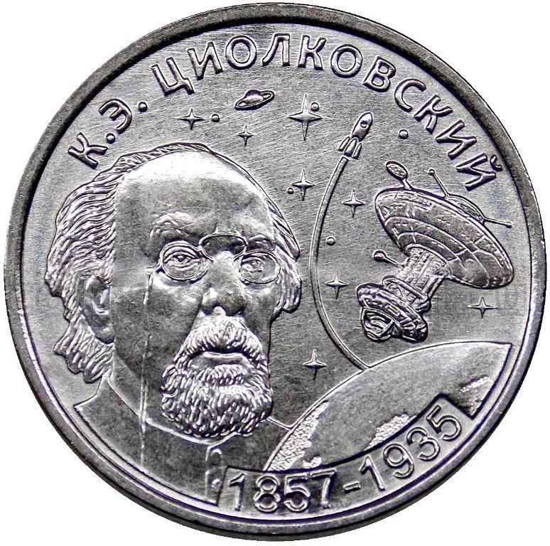 Новые монеты Белоруссии, Казахстана, Приднестровья, Сан-Марино, Украины – изображение 15