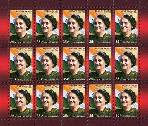 Индира Ганди - великая женщина Индии: почтовая марка к 100-летию со дня её рождения – изображение 2