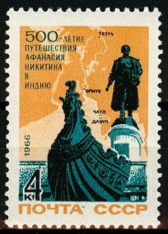 Индира Ганди - великая женщина Индии: почтовая марка к 100-летию со дня её рождения – изображение 7