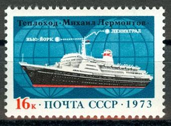 Весы: астрологическая коллекция марок и монет – изображение 40