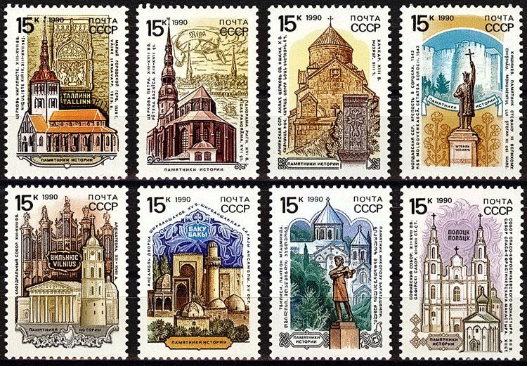 Марки почтовые для отправки открыток