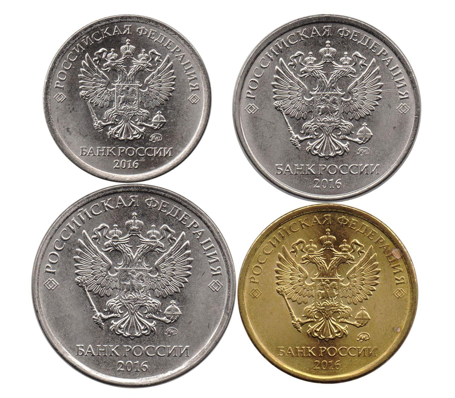 кантри российские монеты картинки четверостишия