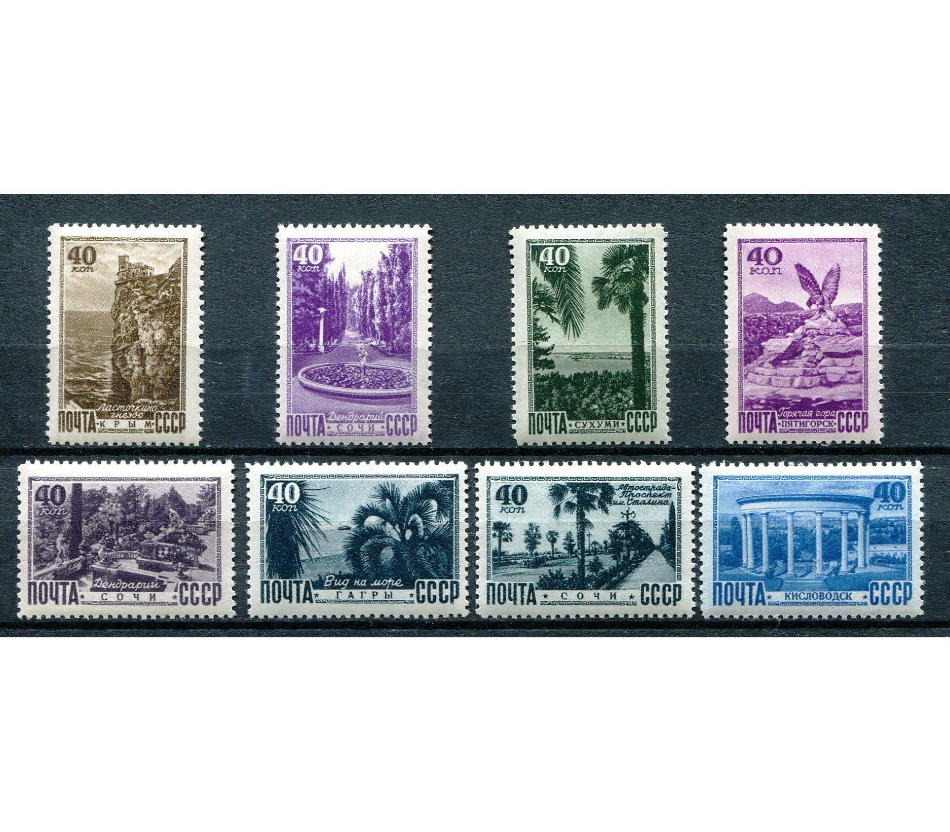 гладкие, информация о почтовой марке по фото бёрек лаваша