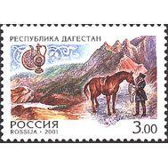 почтовая марка дагестан