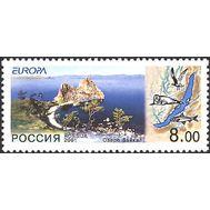 почтовая марка байкал