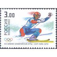 почтовая марка горные лыжи