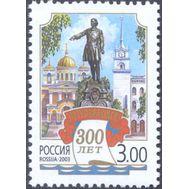 почтовая марка петрозаводск