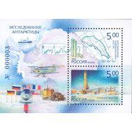 почтовая марка исследование антарктиды