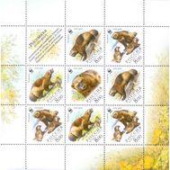 почтовая марка россомаха