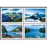 почтовая марка горы алтая