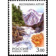 почтовая марка река шавла