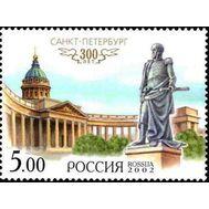 почтовая марка казанский собор