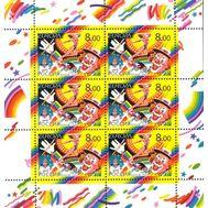 почтовая марка цирк