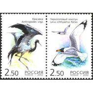 почтовая марка красавка черноголовый хохотун
