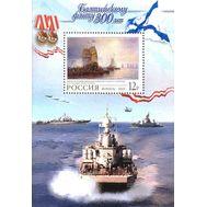 почтовая марка балтийский флот