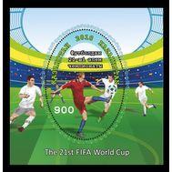 2018. Казахстан. 1102. Чемпионат мира по футболу 2018. 1 марка