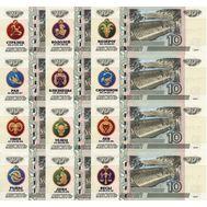 """Набор из 12 сувенирных банкнот номиналом 10 рублей """"Знаки Зодиака"""""""