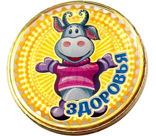 Купить цветную монету 10 рублей «Год быка 2021 — здоровья» в открытке в интернет-магазине