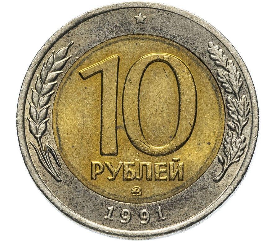 авторов названия показать фото ммд на монетах резиденцией королевской